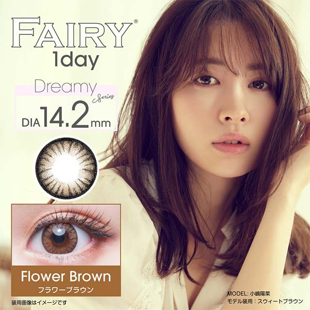 FAIRY 1day棕色Frower Brown日抛12片装
