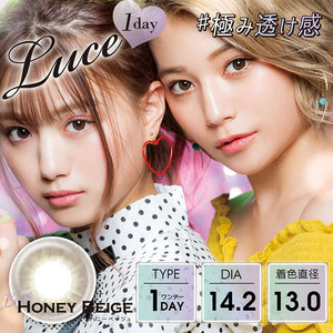 LUCE Honey Beige 日抛 10片