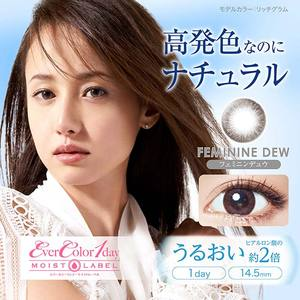 EverColor1day MoistLabel浅灰色FeminineDew日抛10片装