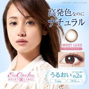 EverColor1day MoistLabel棕色SweetLuxe日抛10片装