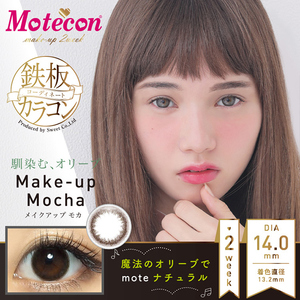 Motecon make-up 2week 棕色Make-upMoca 双周抛 4片装