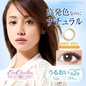 EverColor1day MoistLabel棕色Nudyveil日抛10片装