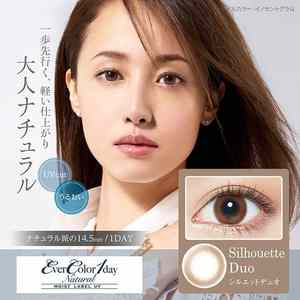 EverColor1day Natural MoistLabelUV棕色SilhouetteDuo日抛20片装