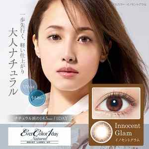 EverColor1day Natural MoistLabelUV棕色InnocentGlam日抛20片装
