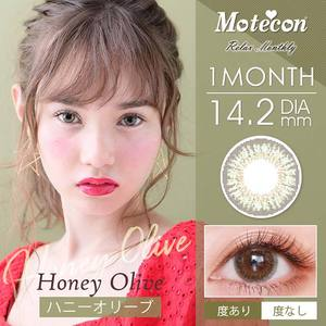 Motecon Relax Monthly绿色HoneyOlive 月抛 1片装