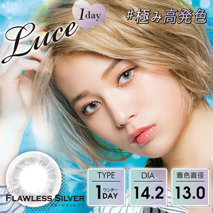 Luce 色号 Flores Silver 日抛 10片