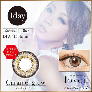 Loveil AquaRich UV 棕色CaramelGlow 日抛 10/30片装