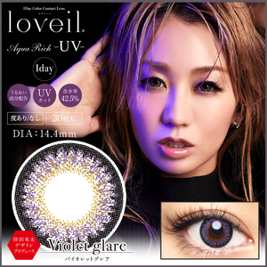 Loveil AquaRich UV 紫色VioletGlare 10/30片装